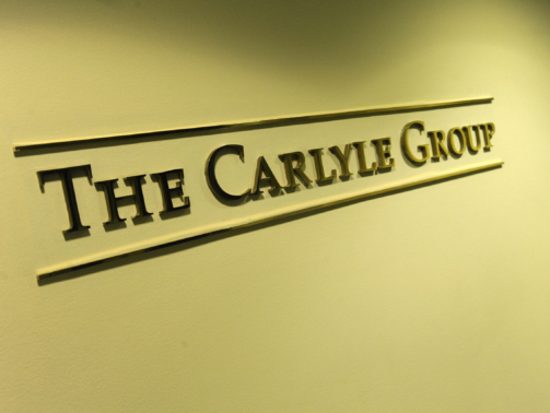 A general view of the lobby outside of the Carlyle Group offices in Washington, May 3, 2012.  Private equity firm Carlyle Group LP proved a tough sell with investors on Wednesday, raising $671 million in an IPO that was slightly below a pricing range already seen as modest and failed to live up to the hype of the likes of Facebook Inc. REUTERS/Jonathan Ernst    (UNITED STATES - Tags: BUSINESS) - RTR31KNG